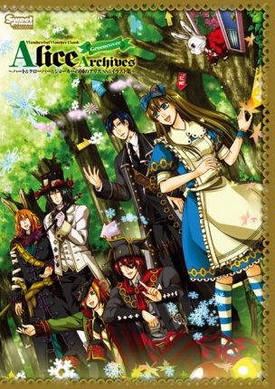 <span style='font-size: 14px;'>WonderfulWonderBook<br /> Alice Archives Green cover<br /></span> <span style='font-size: 11px;'> ~ハート&クローバー&ジョーカーの国のアリス SS&イラスト集~</span> 表紙